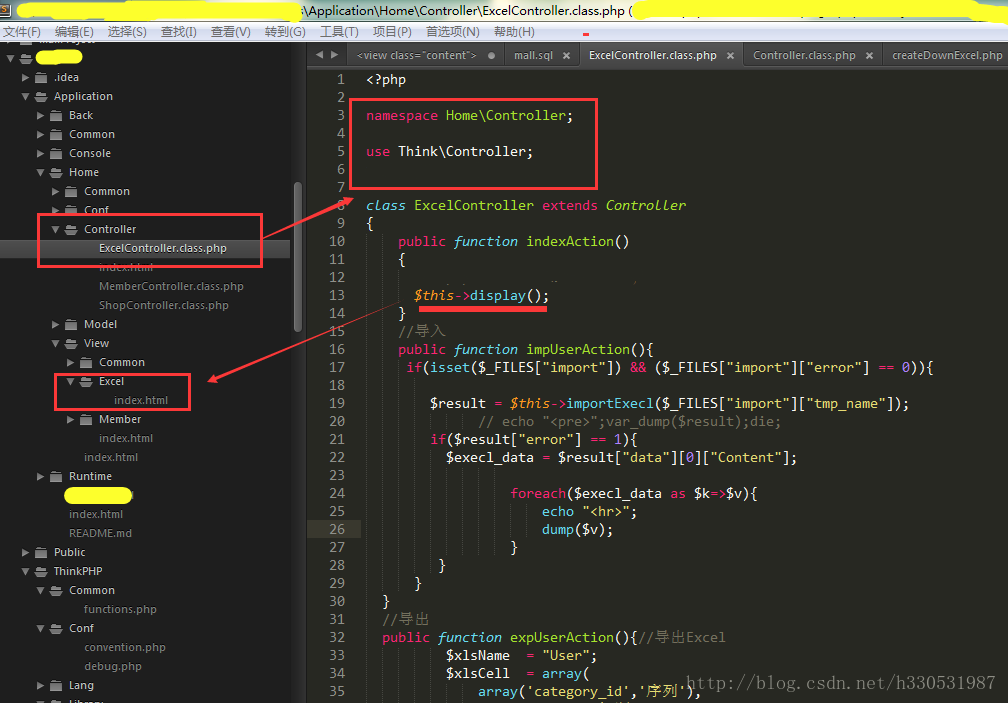 ThinkPHP3.2+PHPExcel1.8版类库 实现导入导出excel表