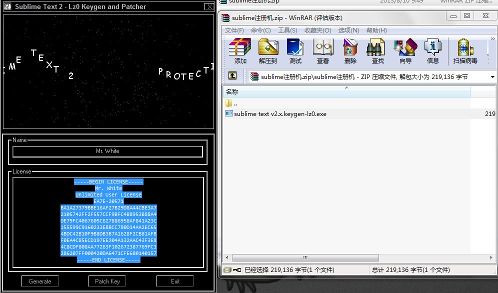 sublime text3安装和破解以及汉化和nodejs环境搭建