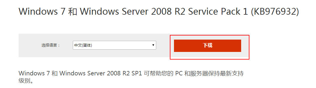python3.6.1安装失败:Service Pack 1 is required to continue installation