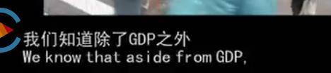 日本究竟发达到什么程度?