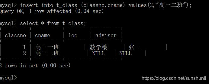 MySQL基础之数据操作