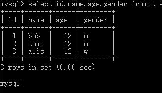 MySQL基础之单表查询
